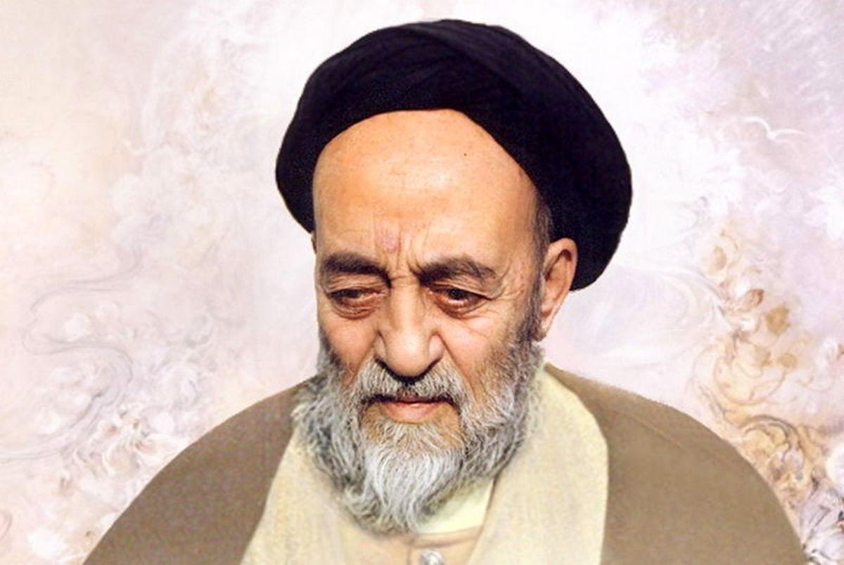 علامه محمد حسین طباطبایی