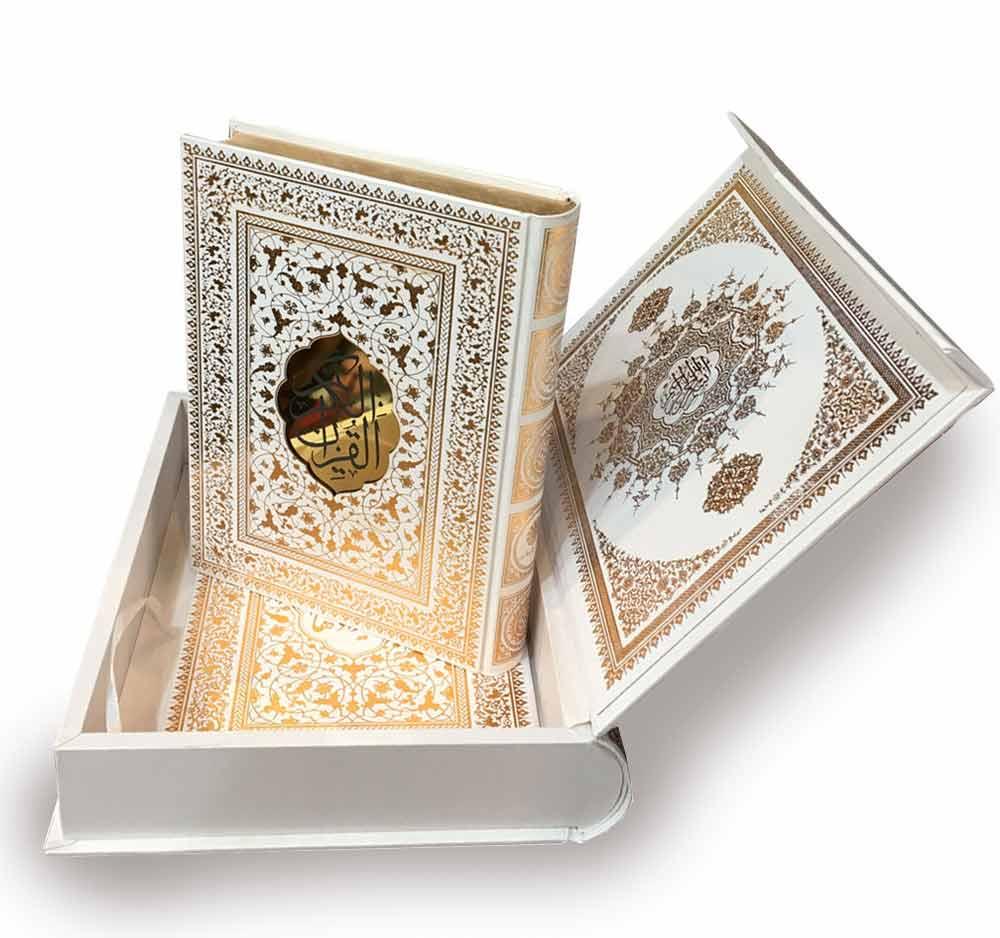 جعبه قرآن